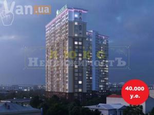 продажадвухкомнатной квартиры на улице Бассейная